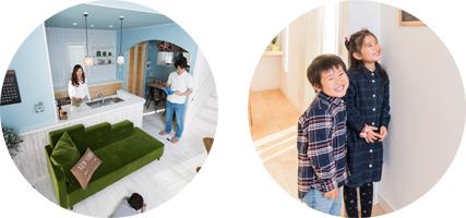 大切な家族を守るために太陽ハウジングの安心保証