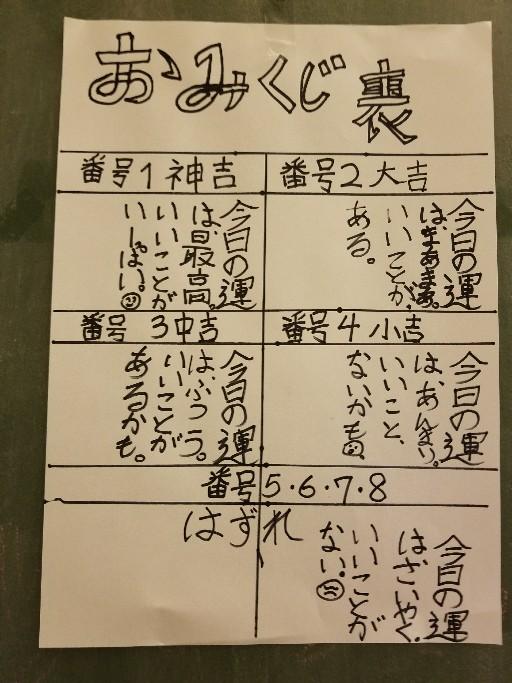 20171022_210031