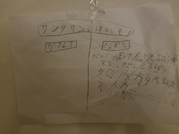 20171122_214857
