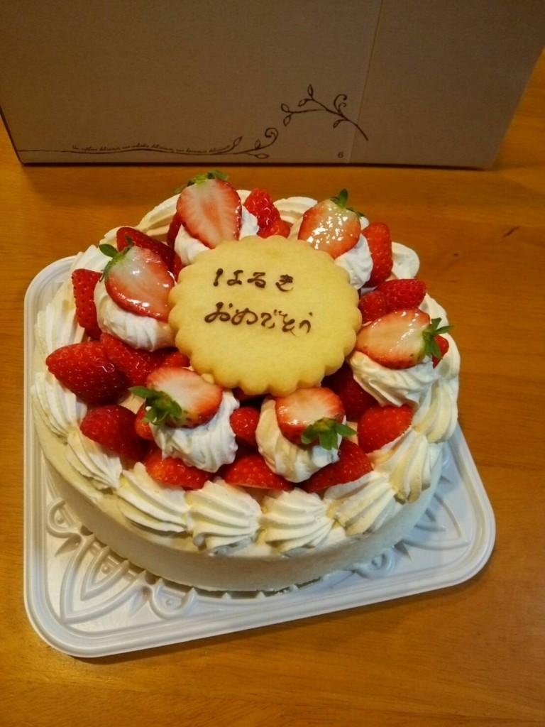 購入ケーキ