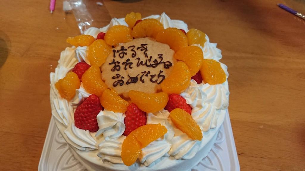 誕生日ケーキ改