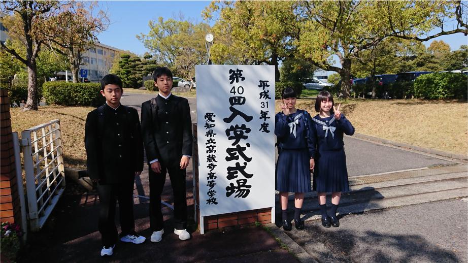 高校入学式2