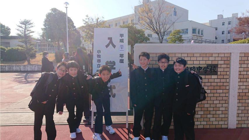 中学入学式2