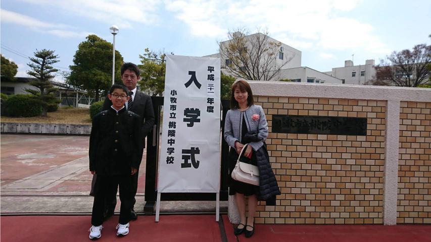 中学入学式1