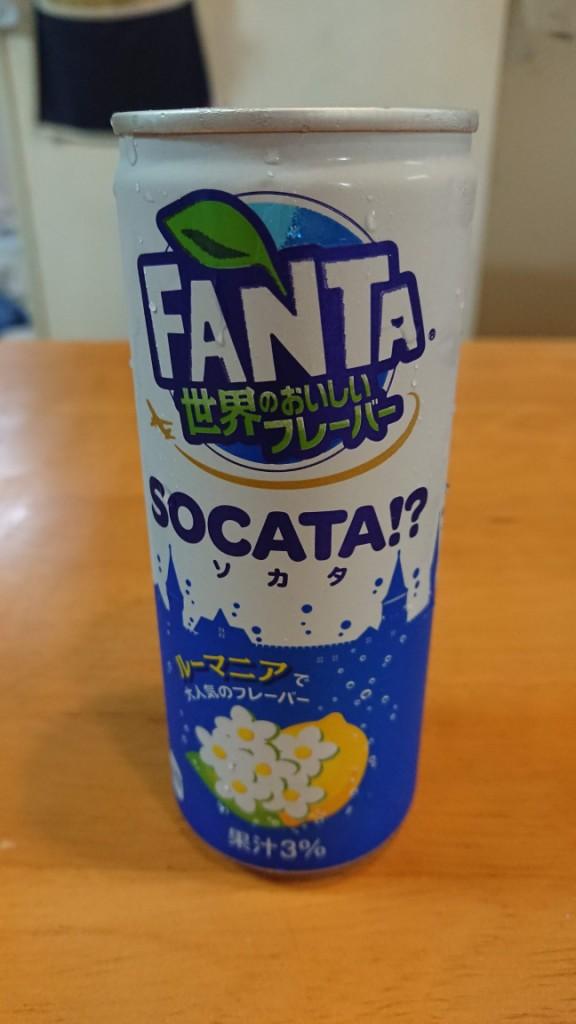 ファンタソカタ