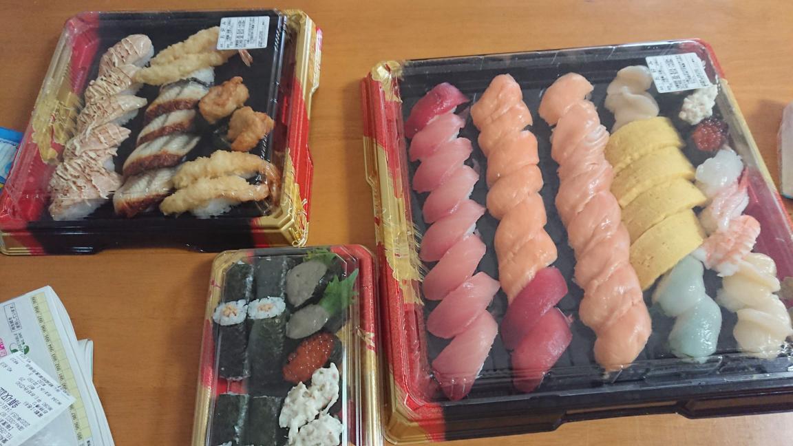 はま寿司持ち帰り